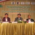 การประชุมสมัชชาปฏิรูปเฉพาะประเด็นฯ 6 ต.ค. 2554