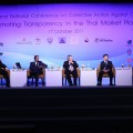 การประชุมระดับชาติเกี่ยวกับการต่อต้านการทุจริตประจำปี 2554 (CAC National Conference 2011)