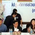 พล.ต.อ.ประชา พรหมนอก รมว.ยุติธรรม ผู้อำนวยการ ศปภ. - ที่มา bangkokbiznews