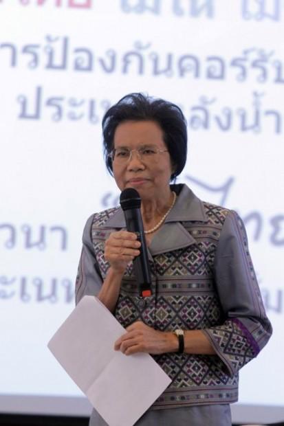 """คุณหญิงชฎา วัฒนศิริธรรม ประธานเสวนา """" คนไทย"""""""