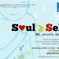 soul_sell_th_2012