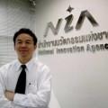 นายศุภชัย หล่อโลหการ ที่มาภาพ : http://www.bangkokbiznews.com
