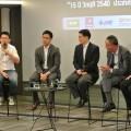 """ThaiPublica Forum ครั้งที่ 3 """" 15 ปี วิกฤติ 2540 ประเทศไทยอยู่ตรงไหน"""""""