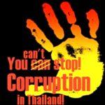 ที่มาภาพ : http://blog.nationmultimedia.com/