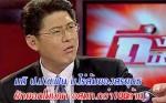 นายสรยุทธ สุทัศนะจินดา ที่มาภาพ : http://board.postjung.com633655.html