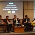 """ThaiPublica Forum ครั้งที่ 4 :""""ข้าว ชาวนา นักการเมือง และประเทศชาติ ใครได้ใครเสีย?"""""""