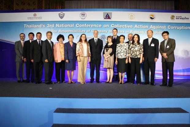 """การประชุมในหัวข้อ """"ความรับผิดชอบของคณะกรรมการบริษัท ในการต่อต้านทุจริตคอร์รัปชัน"""" โดยสมาคมส่งเสริมกรรมการบริษัทไทย (IOD)"""