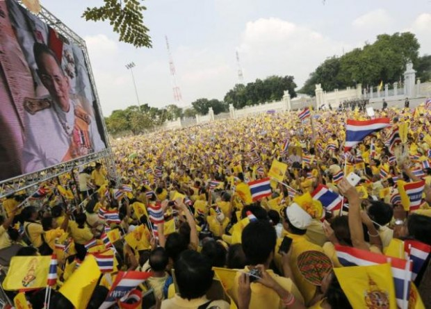 ที่มาภาพ : http://www.nationmultimedia.com
