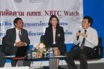 งานเสวนา ?NBTC Watch Forum: ประมูล 3G ถูก ค่าโทรถูกจริงหรือ??