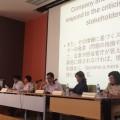 การประชุมวิชาการระหว่างประเทศ เรื่อง การสื่อสารความเสี่ยง : แนวทางสร้างอนาคตมาบตาพุด