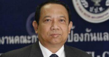 นายธาริต เพ็งดิษฐ์ ที่มาภาพ : http://www.dailynews.co.th
