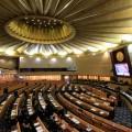 ที่มาภาพ : http://www.isnhotnews.com