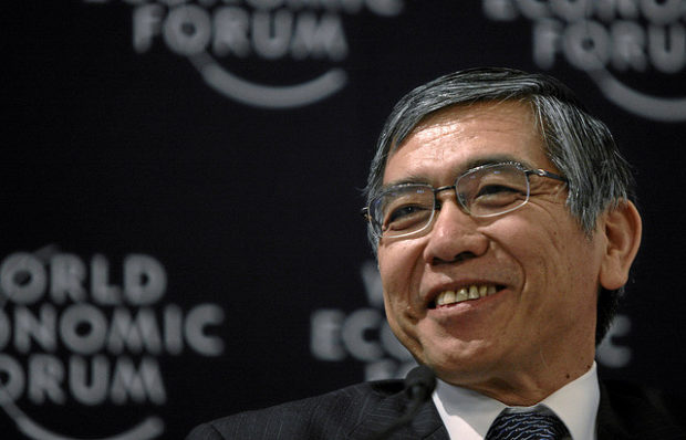 Haruhiko Kuroda ที่มาภาพ : http://bosco.foreignpolicy.com