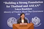"""นางสาวยิ่งลักษณ์ ชินวัตร นายกรัฐมนตรี กล่าวกับนักลงทุนเกี่ยวกับโครงการพัฒนาเขตเศรษฐกิจพิเศษทวาย ภายในงาน Tokyo Roadshow 2013 """"Building a Strong Foundation for Thailand and ASEAN"""" ณ โรงแรม Peninsula ระหว่างการเดินทางไปยังกรุงโตเกียว ประเทศญี่ปุ่น เพื่อเข้าร่วมการประชุมนานาชาติ """"The Future of Asia"""" ครั้งที่ 19 ระหว่างวันที่ 22 - 25 พฤษภาคม 2556 ที่มาภาพ : http://www.posttoday.com"""