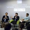 """Thaipublica Forum ครั้งพิเศษ หัวข้อ """"งบฯแผ่นดิน เงินของเราเขาเอาไปทำอะไร?"""" เมื่อวันที่ 13 มิถุนายน 2556"""