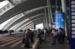 สนามบินนครเฉิงตู เมืองเอกของมณฑลเสฉวน
