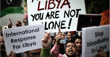 International view on Libya ที่มาภาพ :http://1.bp.blogspot.com