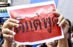 ดีแต่พูด ที่มาภาพ : http://www.matichon.co.th