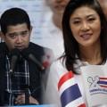 ที่มาภาพ : http://news.mthai.com