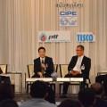 """วันที่ 7 สิงหาคม 2556 สมาคมส่งเสริมสถาบันกรรมการบริษัทไทย (IOD) จัดอภิปรายเรื่อง """"อนาคตความร่วมมือภาคเอกชนในการต่อต้านการทุจริต"""" ณ โรงแรมเรเนซองส์ กรุงเทพฯ"""
