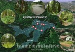 โครงการเขื่อนแม่วงก์ ที่มาภาพ :http://www.siamintelligence.com