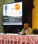 """อ.สุกลักษณ์ ศิวรักษ์ ปาฐกถาเรื่องคสามรับผิดชอบของไทยกับการลงทุนในพม่า ในงานประชุม """"ทุนไทยไฟฟ้าพม่า : จริยธรรมกับความรับผิดชอบ"""" เมื่อวันที่ 15 ตุลาคม 2556"""