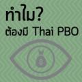 thaipbo-thumb-1