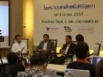 """วันที่ 6 มี.ค. 2557 เครือข่ายข้อมูลการเมืองไทย ร่วมกับมูลนิธิตาสว่างและมูลนิธิฟรีดริช เนามัน ได้จัดเวทีเสวนาเรื่อง """"โฉมหน้าประเทศไทยเมื่อไร้รัฐสภา"""" มีผู้ร่วมเสวนา (จากซ้าย) ดร.จรัส สุวรรณมาลา คณะรัฐศาสตร์จุฬาลงกรณ์มหาวิทยาลัย นายอลงกรณ์ พลบุตร อดีตรองหัวหน้าพรรคประชาธิปัตย์ และนายอำนวย คลังผา อดีตประธานวิปรัฐบาล"""