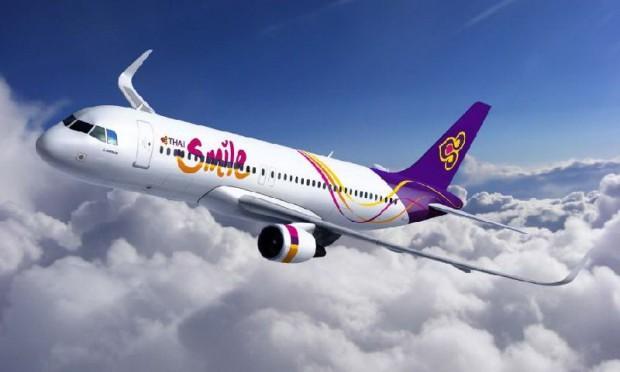 ที่มาภาพ: http://www.thealami.com/upfile/thaismail2.jpg