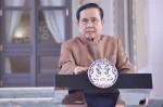 พล.อ. ประยุทธ์ จันทร์โอชา นายกรัฐมนตรี ที่มาภาพ : http://www.thaigov.go.th/th/media-centre/