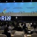 การประชุมประจำปี 2557