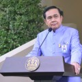 พล.อ.ประยุทธ์ จันทร์โอชา นายกรัฐมนตรี ที่มาภาพ : http://www.thaigov.go.th/th/media-centre/