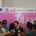 เมื่อวันที่ 2 พฤศจิกายน 2557 ดร.ประสาร ไตรรัตน์วรกุล ผู้ว่าการธนาคารแห่งประเทศไทย กล่าวสุนทรพจน์ในงาน The 14th International Convention of the East Asian Economic Association (EAEA) จัดโดยคณะเศรษศาสตร์ จุฬาลงกรณ์มหาวิทยาลัย