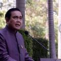พล.อ. ประยุทธ์ จันทร์โอชา นายกรัฐมนตรีและหัวหน้าคณะรักษาความสงบแห่งชาติ (คสช.) ที่มาภาพ : http://www.thaigov.go.th/th/media-centre/060115_tro/060115tro-53047.html