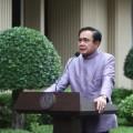 ภาพจาก: http://www.thaigov.go.th/th/media-centre/030315_tro/030315tro-54879.html#joomimg