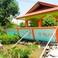บ้านที่ได้รับผลกระทบจากแผ่นดินไหว