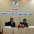 เมื่อวันที่ 25 มิถุนายน 2558 นางสาลินี วังตาล ประธานกรรมการและนายสุพจน์ อาวาส กรรมการผู้จัดการ ธนาคารพัฒนาวิสาหกิจขนาดกลางและขนาดย่อมแห่งประเทศไทย (ธพว.) เปิดแถลงข่าวผลการดำเนินงานของธนาคารช่วง 5 เดือนที่ผ่านมา และโครงการสินเชื่อดอกเบี้ยต่ำ (Policy Loan)