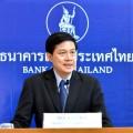 นายเมธี สุภาพงษ์ ผู้ช่วยผู้ว่าการ สายนโยบายการเงิน ธนาคารแห่งประเทศไทย (ธปท.) ในฐานะเลขานุการ คณะกรรมการนโยบายการเงิน (กนง.)