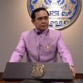 พล.อ.ประยุทธ์ จันทร์โอชา นายกรัฐมนตรี ที่มาภาพ : www.thaigov.go.th