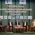 """ThaiPublica Forum 2015 ครั้งที่ 2 ในหัวข้อ """"ความจริงใหม่ เมื่อประเทศไทยไม่เหมือนเดิมอีกต่อไป : โลกเปลี่ยน… เศรษฐกิจไทยเปลี่ยน?"""""""