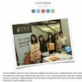 ที่มาภาพ : http://changefusion.org/unltd-thailand/