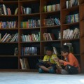 ไฟฟ้า บางกอน้อย ห้องสมุด
