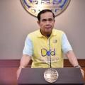 พล.อ.ประยุทธ์ จันทร์โอชา นายกรัฐมนตรีและหัวหน้าคณะรักษาความสงบแห่งชาติ ที่มาภาพ : www.thaigov.go.th