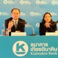 """ธนาคารเกียรตินาคิน บริษัทในกลุ่มธุรกิจการเงินเกียรตินาคินภัทร เดินหน้ารุกธุรกิจ Private Banking ประเดิมเปิดตัวสินเชื่อรูปแบบใหม่เป็นรายแรกในประเทศไทยกับ """"Lombard Loan"""" หรือสินเชื่อหมุนเวียนอเนกประสงค์ สำหรับกลุ่มลูกค้า Wealth Management ของ บล.ภัทร"""