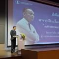ดร.วิรไท สันติประภพ ผู้ว่าการ ธนาคารแห่งประเทศไทย (ธปท.) ที่มาภาพ : นายนฤพนธ์ รักษ์พงษ์  ธนาคารแห่งประเทศไทย