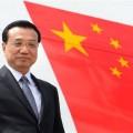 หลี่ เค่อเฉียง นายกรัฐมนตรีของจีน ที่มาภาพ : http://i.telegraph.co.uk/multimedia/archive/02742/Keqiang_2742672b.jpg