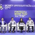 นางทองอุไร ลิ้มปิติ รองผู้ว่าการ ธนาคารแห่งประเทศไทย(กลาง), นายอาทิตย์ นันทวิทยา ประธานเจ้าหน้าที่บริหาร และรองประธานกรรมการบริหาร ธนาคารไทยพาณิชย์(ที่3 จากซ้าย),  นายธีรนันท์ ศรีหงส์ กรรมการผู้จัดการ ธนาคารกสิกรไทย(ที่ 3 จากขวา), นายทวีลาภ ฤทธาภิรมย์  กรรมการผู้ช่วยผู้จัดการใหญ่ธนาคารกรุงเทพ(ที่ 2จากซ้าย), นายฐากร ปิยะพันธ์ ประธานคณะเจ้าหน้าที่ด้านกรุงศรีคอนซูมเมอร์และผู้บริหารสายงานดิจิทัลแบงกิ้งและนวัตกรรม ธนาคารกรุงศรีอยุธยา(คนแรกจากซ้าย) และนายสมหวัง เหลืองไพบูลย์ศรี ผู้จัดการประจำประเทศไทย บริษัท Paypal(ที่2 จากขวา) ดำเนินการสัมมนา โดยนางสาวทิพรดา เอื้อพิบูลย์วัฒนา(คนแรกจากขวา)