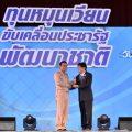 ที่มาภาพ : http://www.thaigov.go.th/index.php/th/media-centre/110759