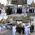 Thaipublica-ผู้นำร่วมงานพระบรมศพ