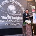 ดร.ประสาร  ไตรรัตน์วรกุล อดีตผู้ว่าการธนาคารแห่งประเทศไทย